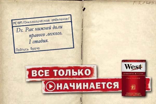 Картинки, Приколы: Антиреклама