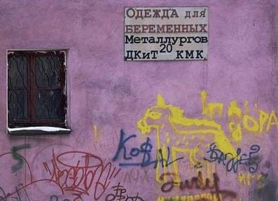 Картинки, Приколы: Текстовые послания человечества. (20 фото)