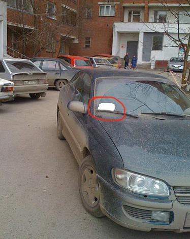 Приколы: Записка на парковке (1 фото)