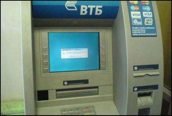 Приколы: У банкоматов тоже кризис (1 фото)