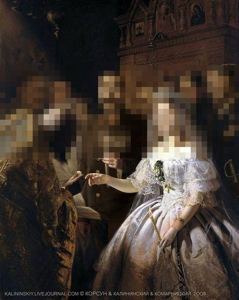 Приколы: Как вы думаете чья это свадьба и что за гости на ней (1 фото)