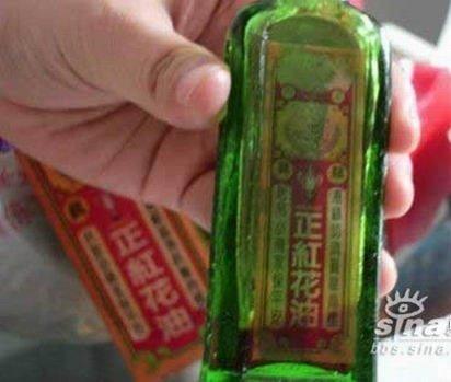 Приколы: Сила китайского соуса! (5 фото)