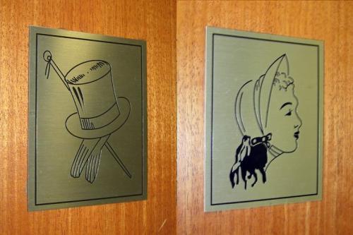 Приколы: Туалетные знаки (9 фото)