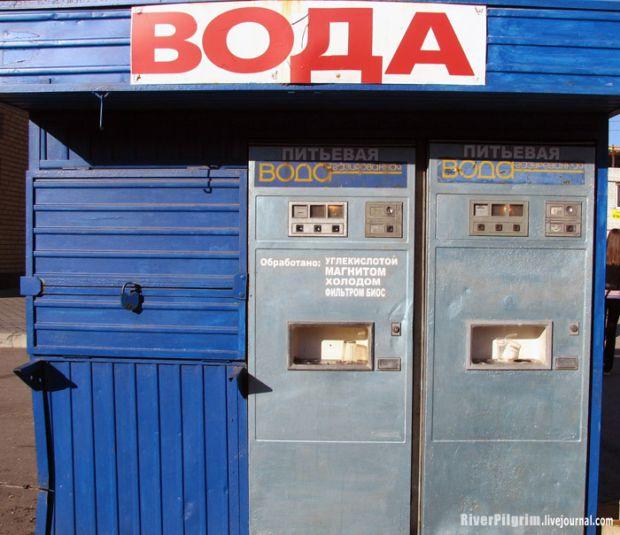 Приколы: Автомат из детства с газировкой (4 фото)
