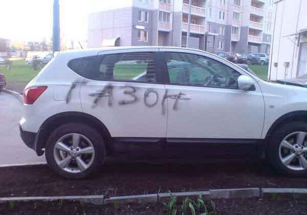 Приколы: Месть за неправильную парковку (8 фото)