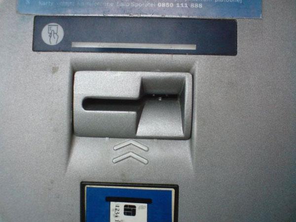 Приколы: С виду обычный банкомат (9 фото)