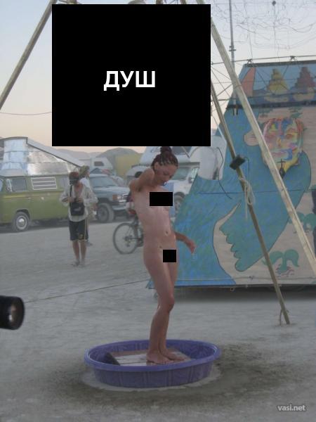 Приколы: Прикольный душ (3 фото)