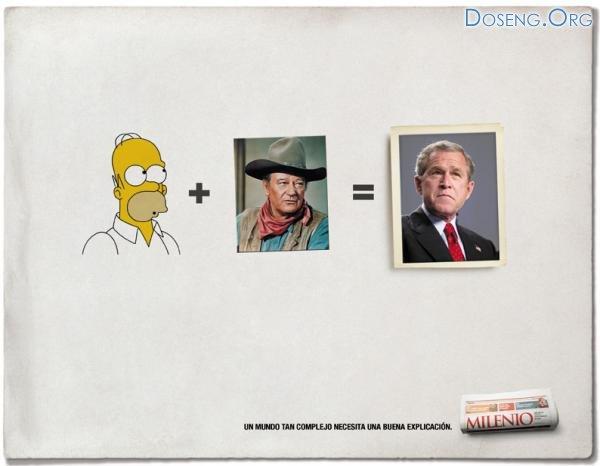 Приколы: Джордж Буш младший в мировой рекламе (16 фото)