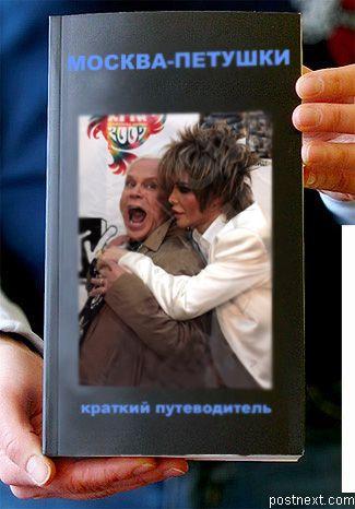 Приколы: Современные обложки известных книг (42 фото)