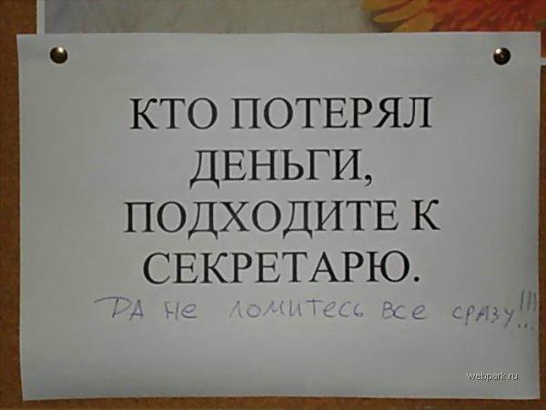 Приколы: Подборка маразмов ))) (17 фото)