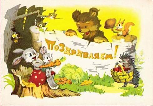 Приколы: Советские открытки (8 фото)
