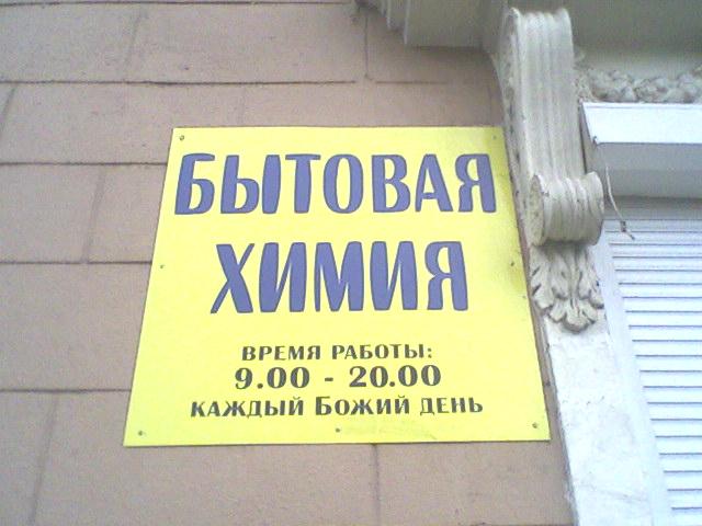 Приколы: Белорусские маразмы (63 фото)