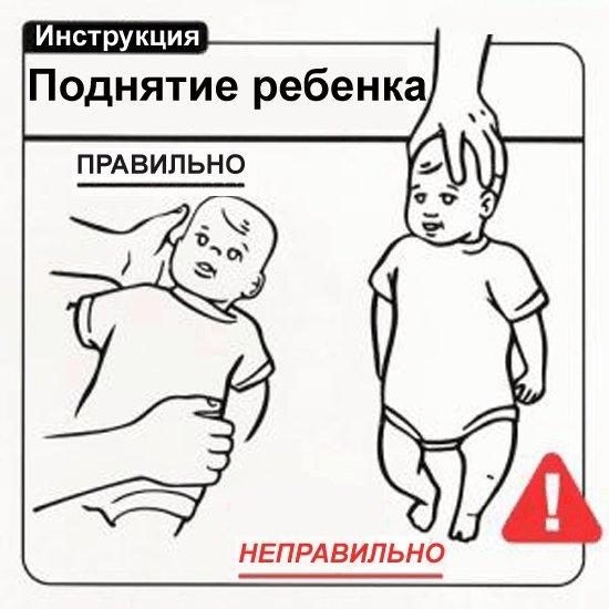 Приколы: Как правильно ухаживать за детьми (28 фото)
