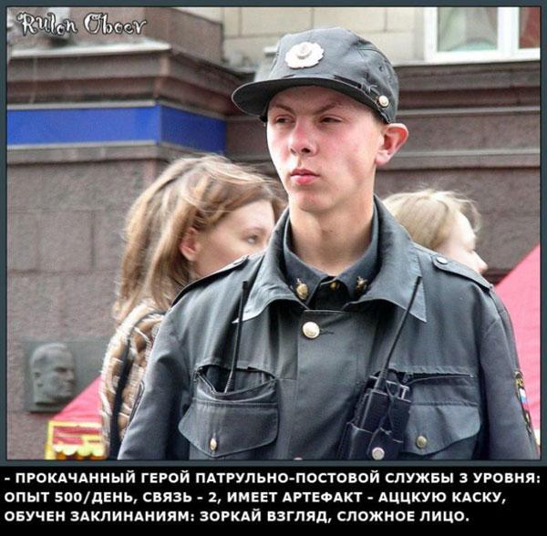Приколы: Про милицию (11 фото)
