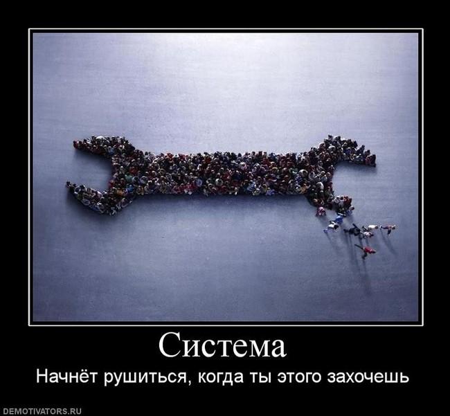 Приколы: Пятничная подборка демотиваторов:)))
