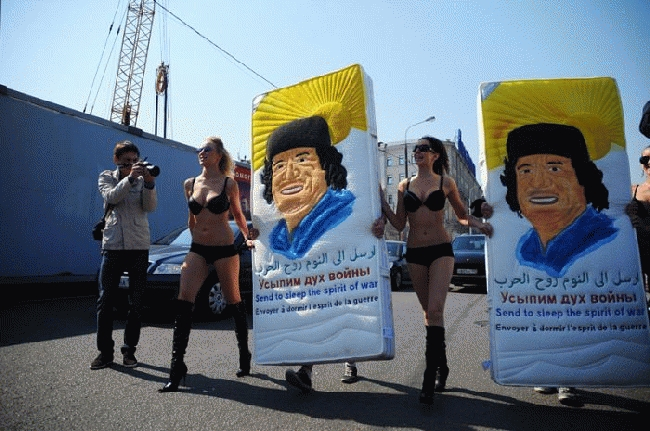 Приколы, Девушки: В России появилось свое движение аля FEMEN